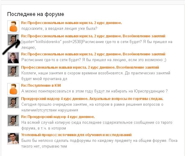 screen_forum.jpg