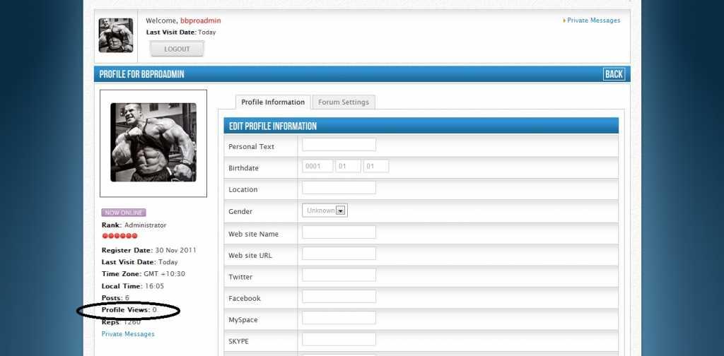 forum-screen.jpg