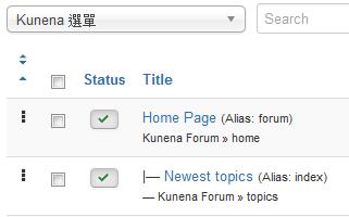 kunena_menu1.png