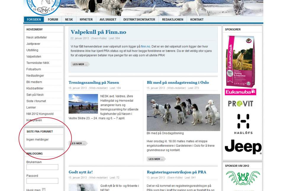 latest-module-frontpage.png