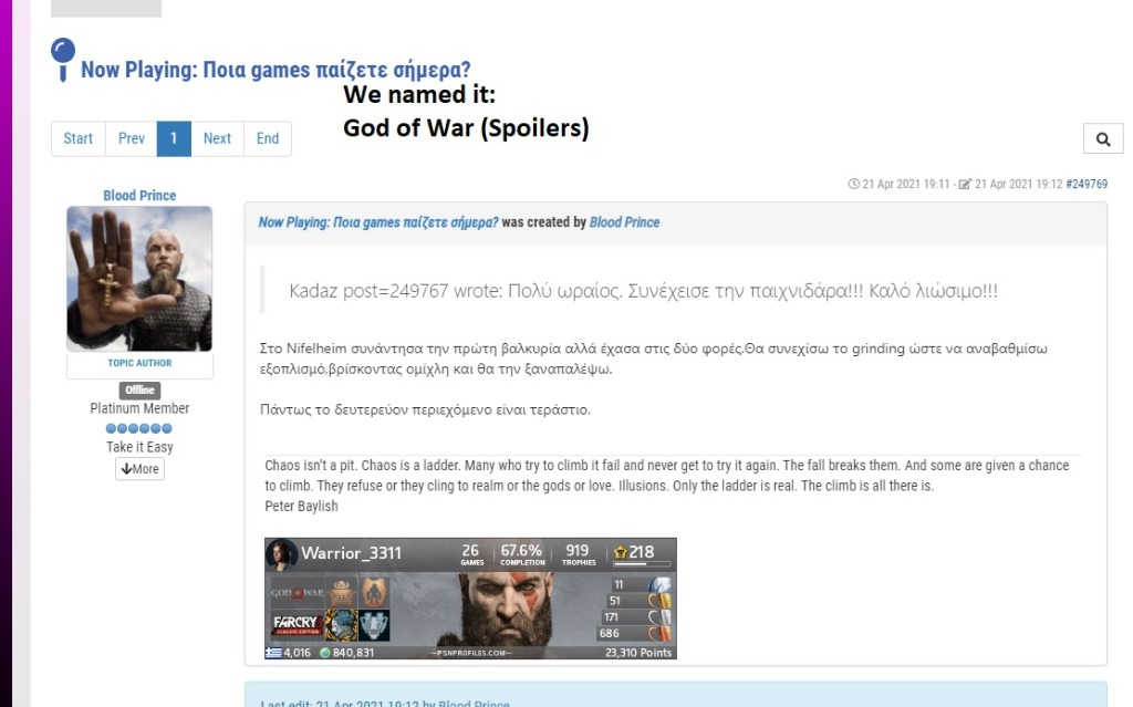 god-of-war-spoilers.jpg